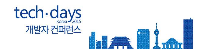 tech-days KOREA 2015 지앤선 이벤트