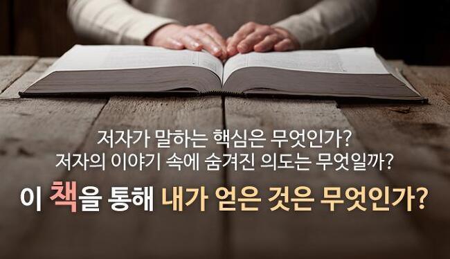 메모리딩 Q&A #1 - 독서노트에는 무엇을 적어야 하나요?