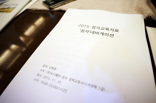 한화그룹 사랑의 점자달력, 기업 사회공헌활동 모범 사례