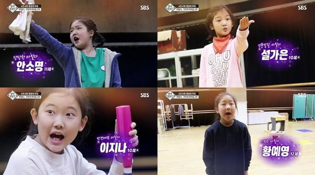 강남아동심리상담센터 SBS 영재발굴단 182회 출연