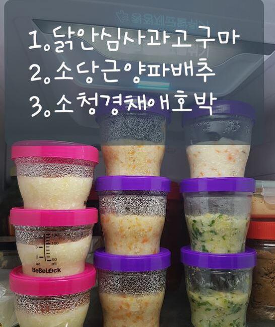 [후기이유식]워킹맘이유식만드는일정/큐브만들기(스핀다지기)