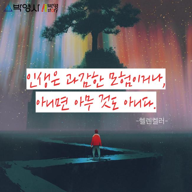 [카드뉴스] 스타트업 법률 가이드 소개