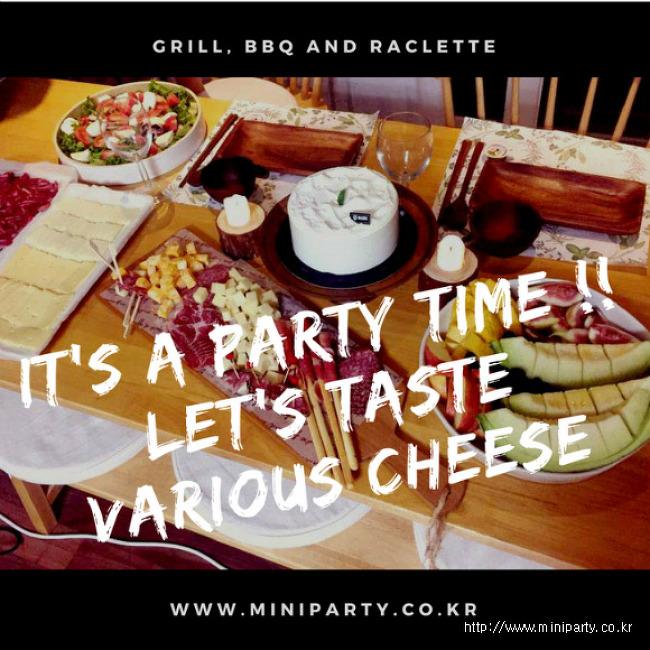씹고, 녹이고, 구워도 먹고 버라이어티 치즈 홈파티 - 라끌렛치즈 홈파티