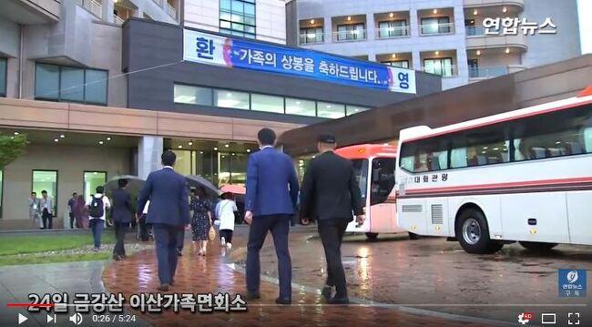 2차 이산 가족 상봉, 북한에 내 외삼촌이 살아계시다니...