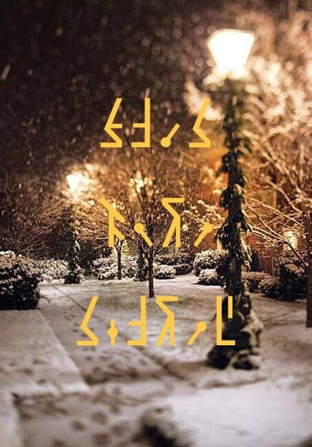 [시] 늦깎이 눈발 (Snow Late Winter)