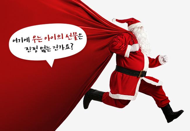 왜 우는 아이는 선물을 못 받죠? 크리스마스 캐럴에 대한 몇 가지 TMI