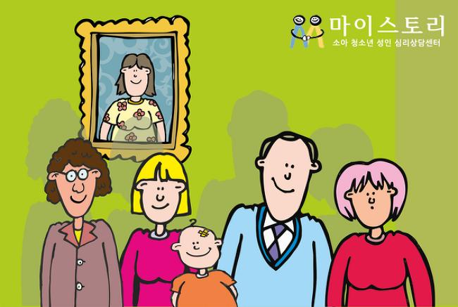 강남심리상담치료센터, 가족상담/가족치료