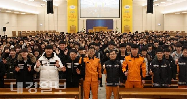 하나님의교회 학생들에게 소방안전교육까지~..
