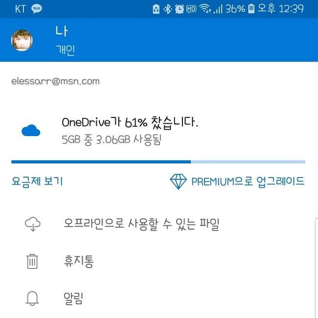 20180914상념 - MSN의 사기
