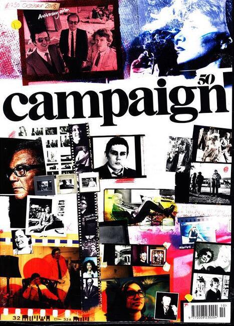 #351 캠페인 매거진 50주년