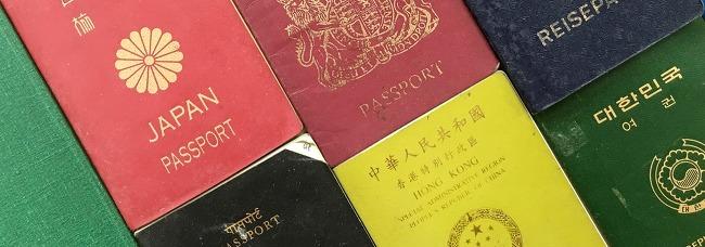 여권에 관한 모든 것! 여행가기 전 꼭 알아 보기