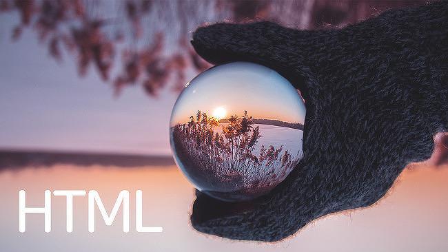 [HTML] <var>