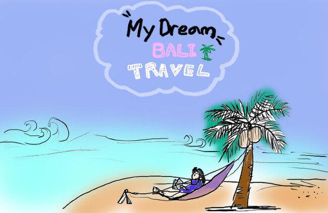여행가고 싶다