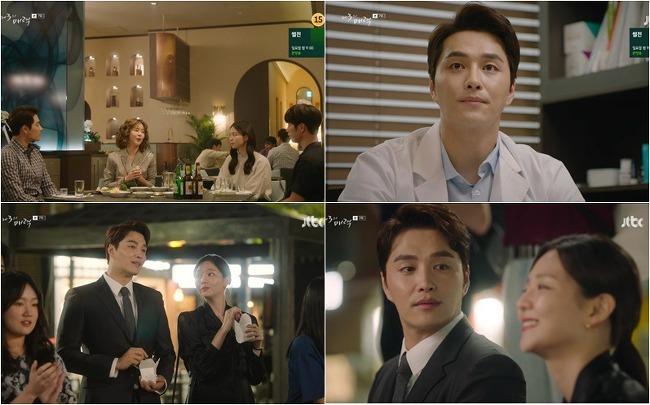 [배우 민우혁] JTBC 새 금토드라마 '제3의 매력'서 진상 손님 단번에 제압! 박력 폭발!