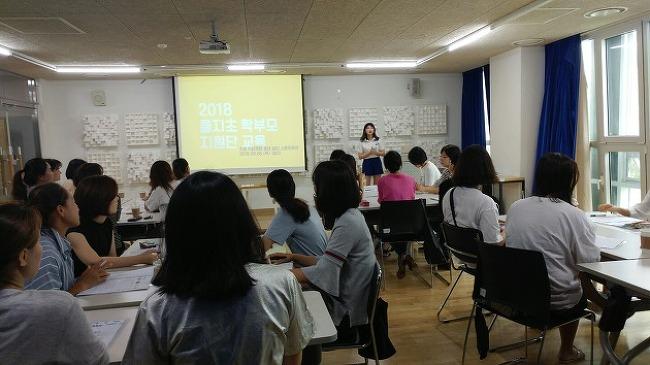 초등스템프투어 학부모지원단 교육