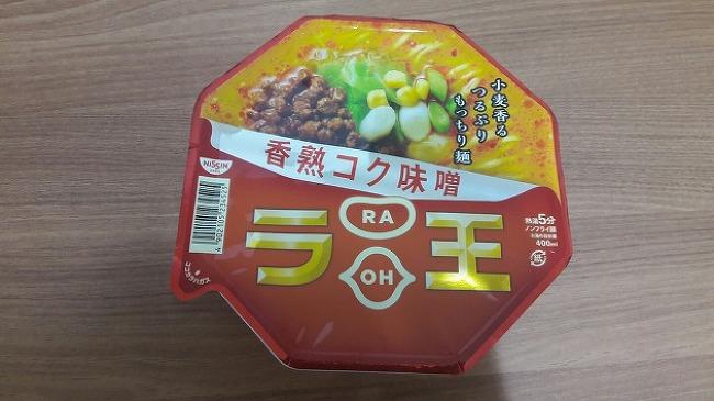 라오(ラ王)와 세이멘(正麺) 비교기 - ① 미소 라멘