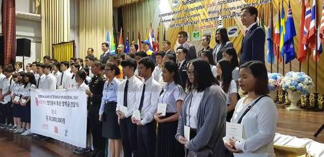 625전챙시 태국 참전용사 후손에 대한 한국기업들의 장학금 전달식