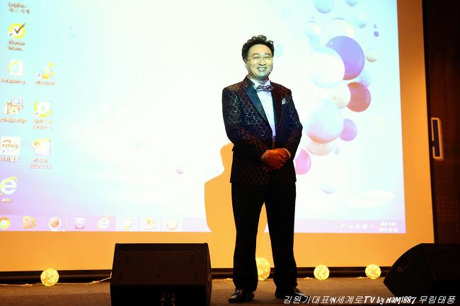 세계로TV 김원기대표 연말 무료강연회