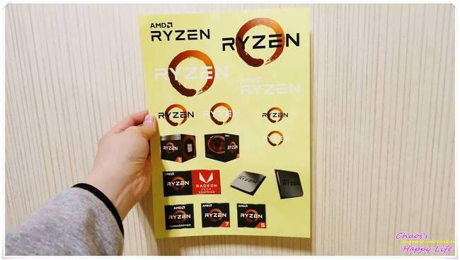 AMD 라이젠스티커로 변신~~~