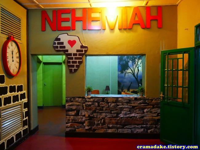 느헤미야 커피 (Nehemiah coffee, Butare, Rwanda)