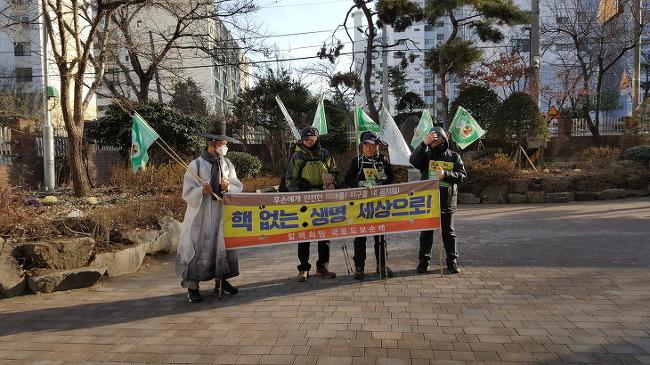 탈핵희망 국토 도보 순례 1단계 마지막 날이다.