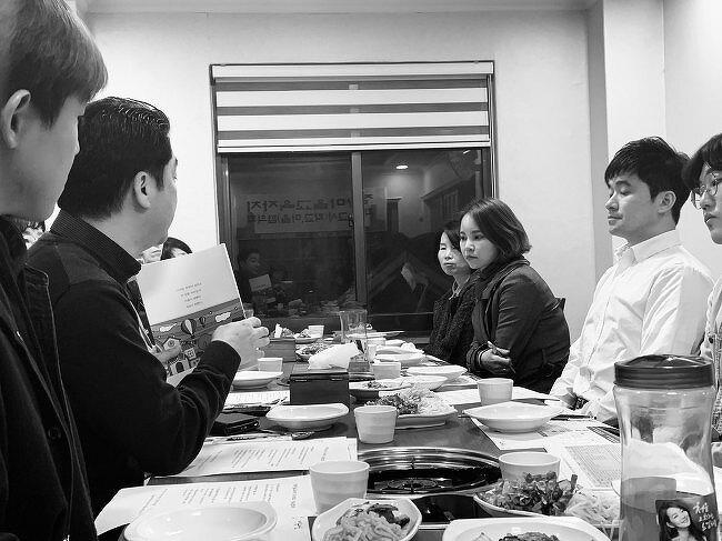 마을교육과정 교과서 개발을 위한 정왕마을교..
