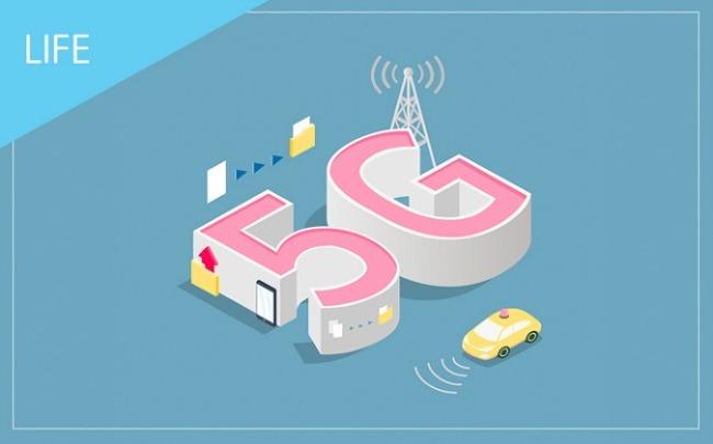 세계 최초 5G 상용화! 5G란 무엇인가?