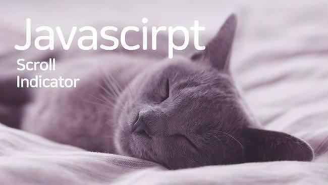 [Javascript] 이벤트