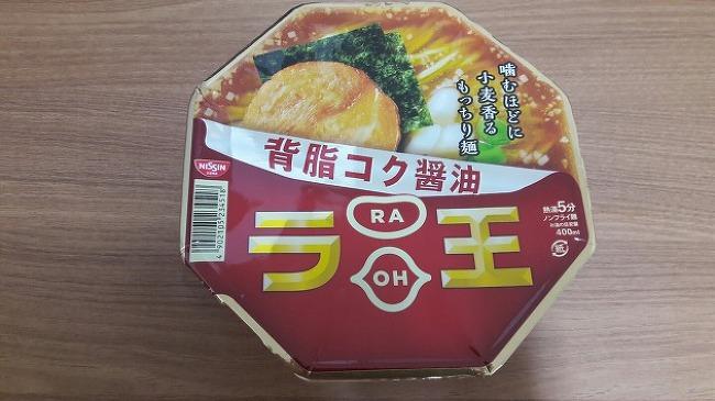 라오(ラ王)와 세이멘(正麺) 비교기 - ② 쇼유 라멘