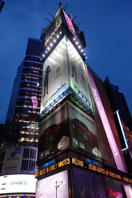뉴욕의 중심 타임스퀘어