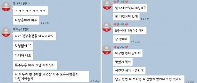 """""""피해자만 150여명…"""" 천만원 넘는 사람까지 '온라인 사기'"""