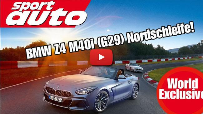 [MOVIE] 신형 'BMW Z4' 뉘르부르크링 핫 랩 영상