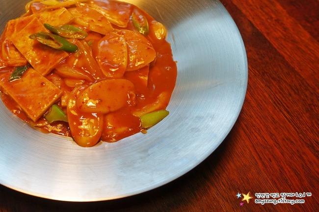 먹고 남은 떡~ 맛있게 처리하기 '떡국떡요리~ 국물 떡볶이 만들기'