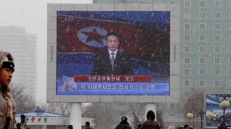 북핵, 북한을 어떻게 볼 것인가?