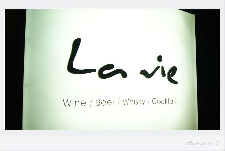 제주 와인바, 분위기 있고 저렴한 와인Bar 라비(lavie)