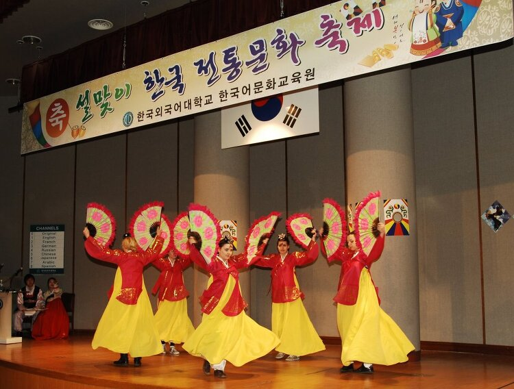 한국외국어대학교 한국어문화교육원 Hankuk University of Foreign Studies Center for Korean Language and Culture
