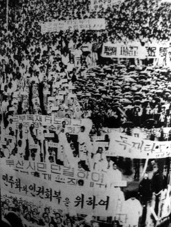 6월 민주항쟁과 민주투사 노무현(마지막)