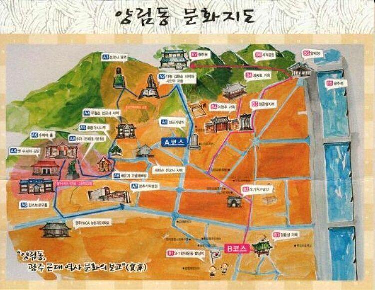 양림골 역사 문화 탐방