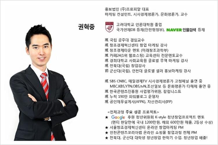 권혁중 교수_문화평론가 OBS 출연_20170315