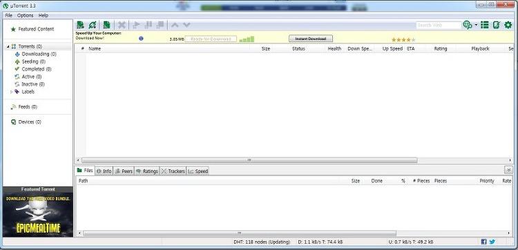 토렌트(Torrent) 이용과 저작권 침해