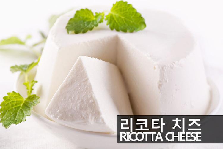 [요리] 이것만 있으면 우리집이 브런치 맛집. 리코타 치즈 만들기!!
