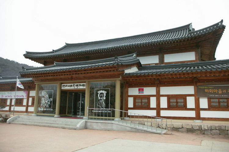 [150129] 가족여행 03. 하회마을 - 세계탈박물관