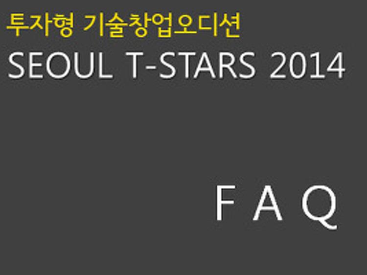 (이전 자료)T-Stars FAQ