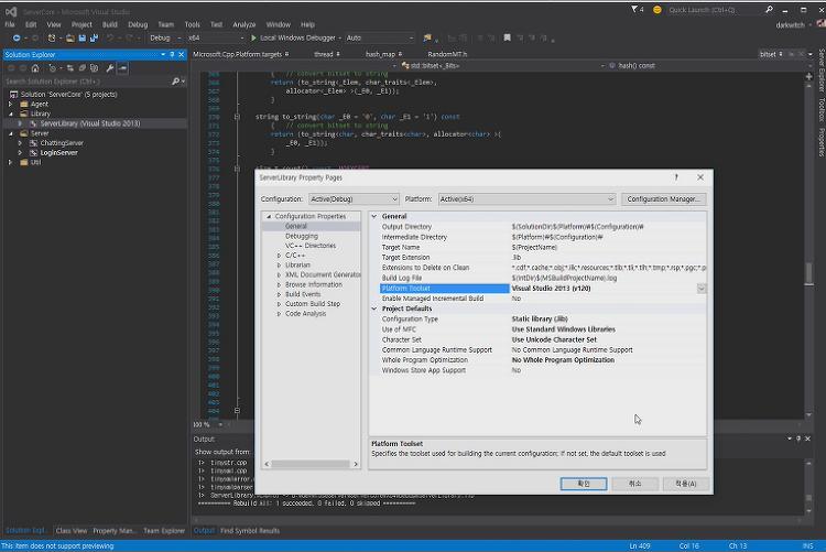 게임 서버 프로그래밍 입문 소스를 Visual Studio 2015에서 -> 2017로