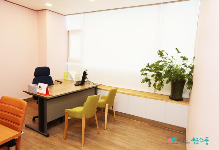 내부시설(5)-부천심리상담센터 마음소풍