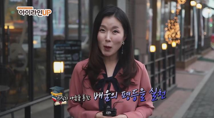 아시아경제TV 아이라인up 방송, 공인모!!