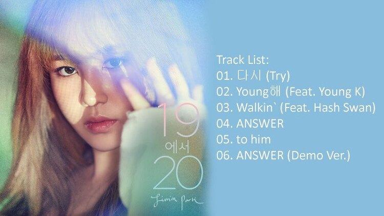 박지민 19에서 20ㅡANSWER &  ANSWER (Demo Ver.)