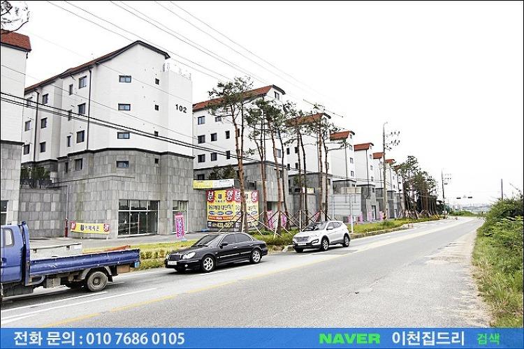 이천신축빌라 대단지 고급빌라 복층과 테라스까지~^^