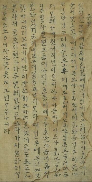 공자김치, 뇌물김치, 곤쟁이김치…김치열전