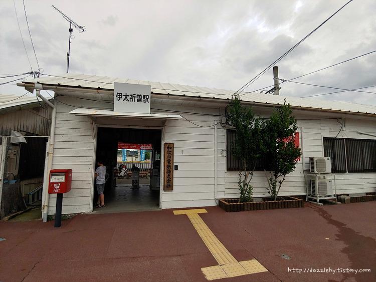 와카야마 시 여행 이타키소역 고양이 역장 니타..